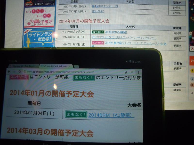 20131208_14.jpg