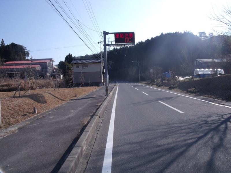 20140118_05.jpg