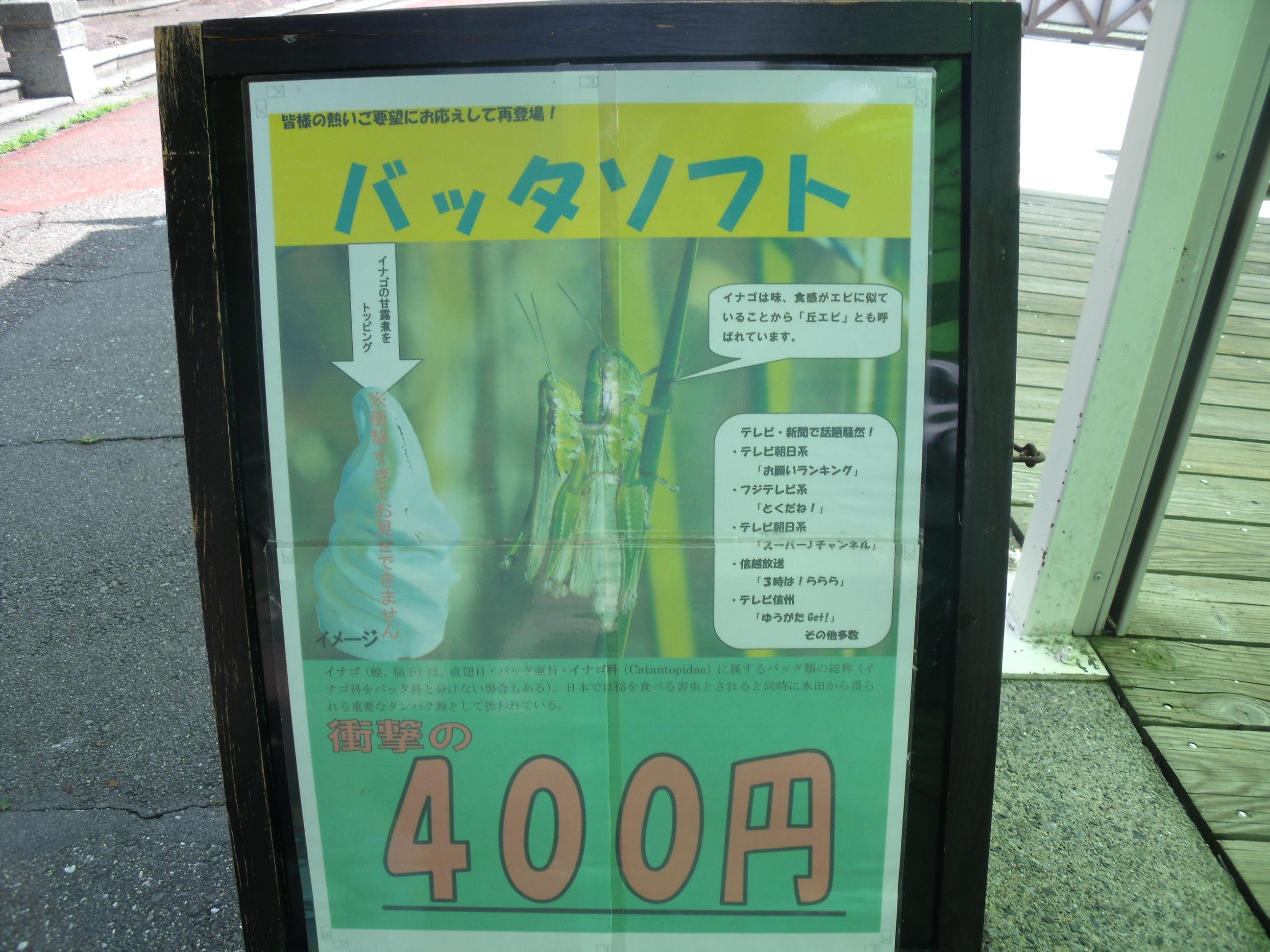 20140721_08.jpg