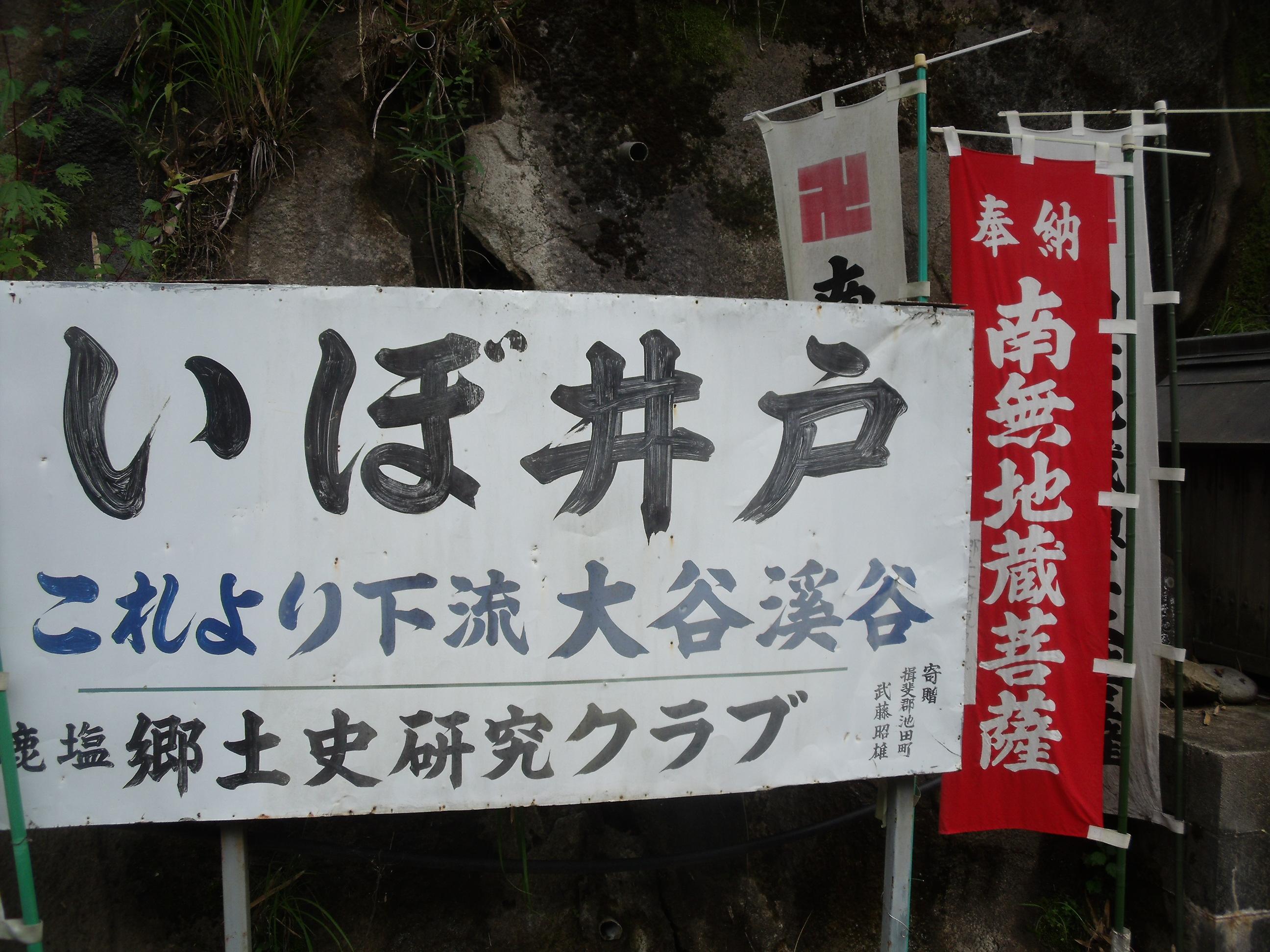20140802_04.jpg