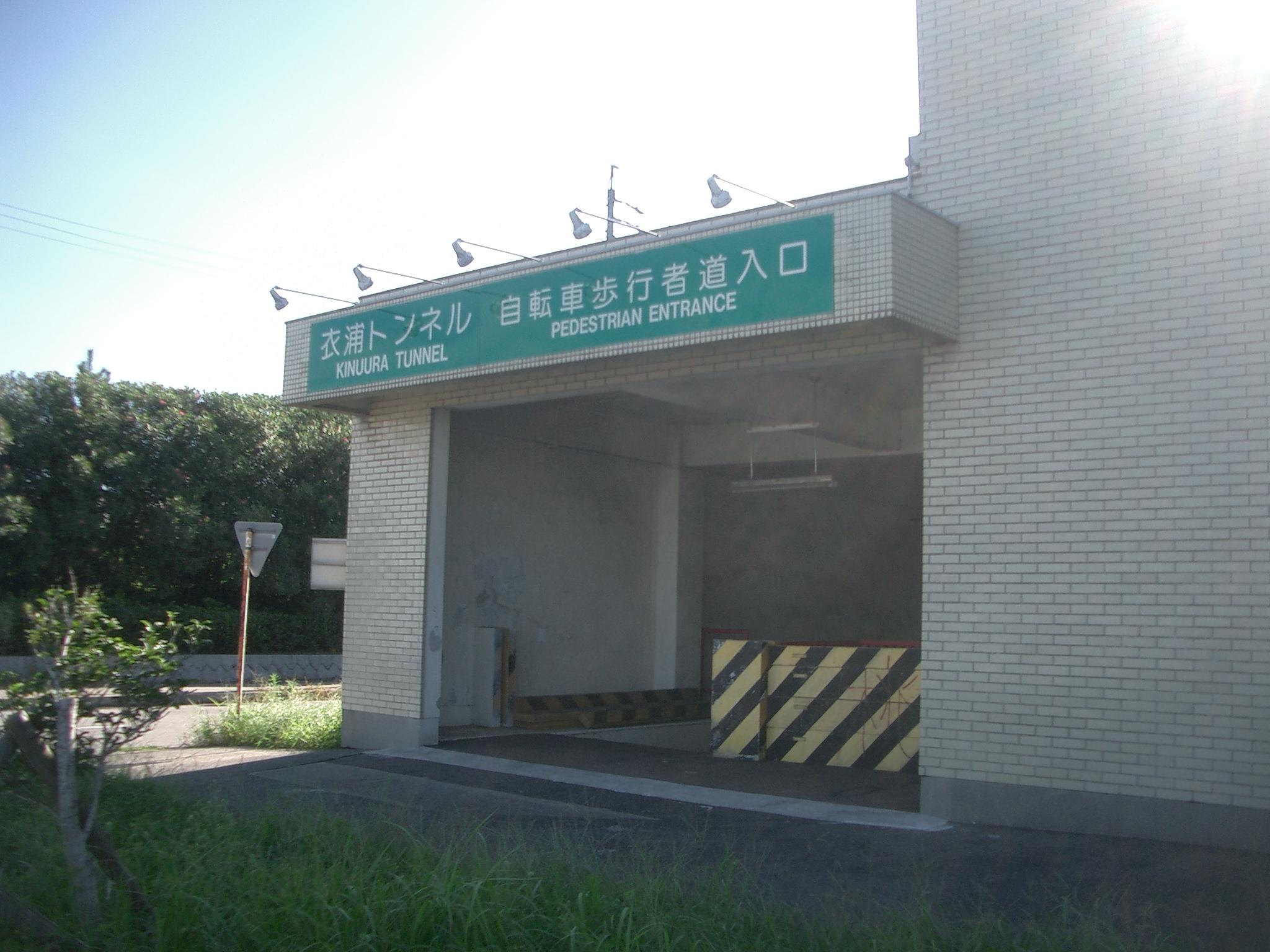 20140914_02.jpg