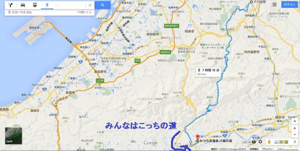 千代田→紀ノ川_convert_20140819215044