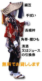 z_bakemono.jpg