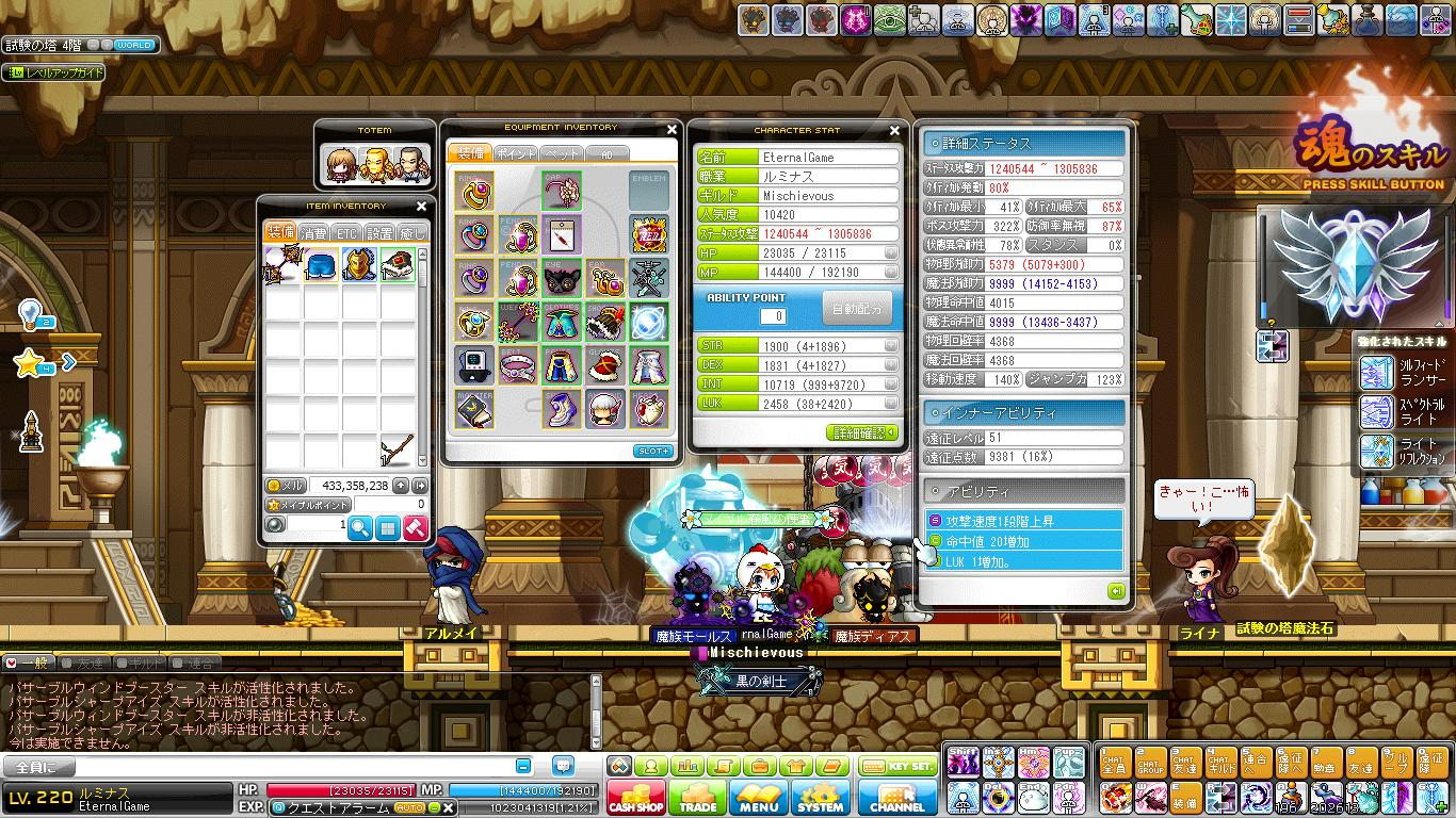 Maple140520_140050.jpg