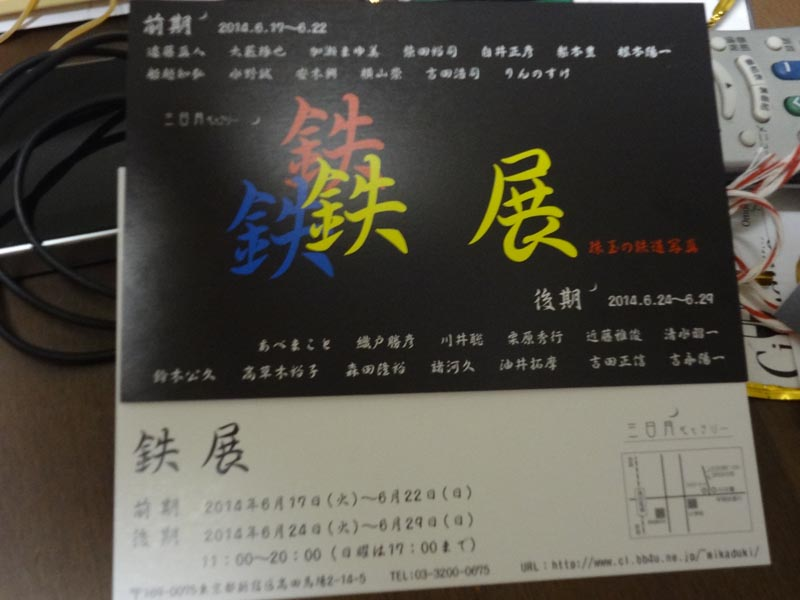 DSC01383-1.jpg