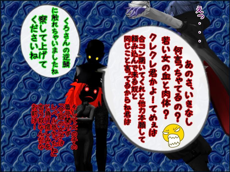 character_2014_02_23_14_51_33l