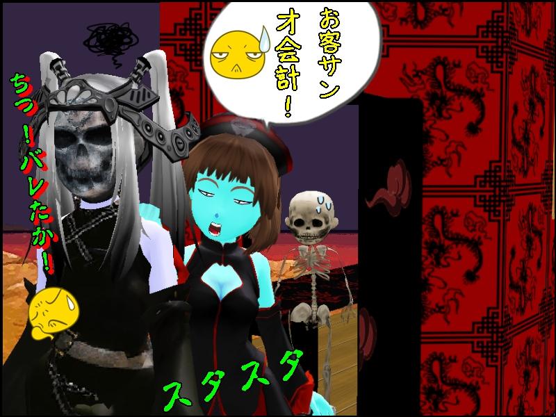 character_2014_02_16_22_01_42l