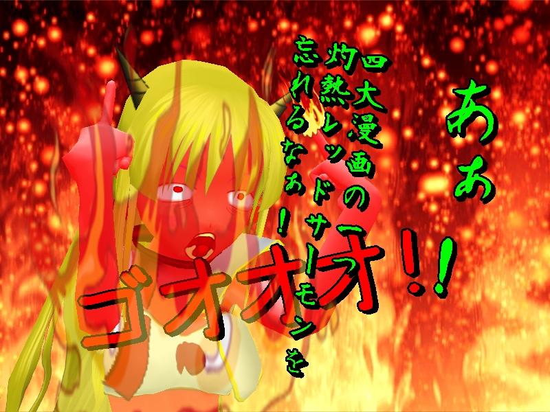 character_2014_04_07_08_46_51で