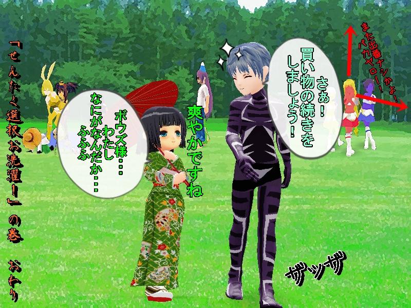 character_2014_05_11_00_04_19おm