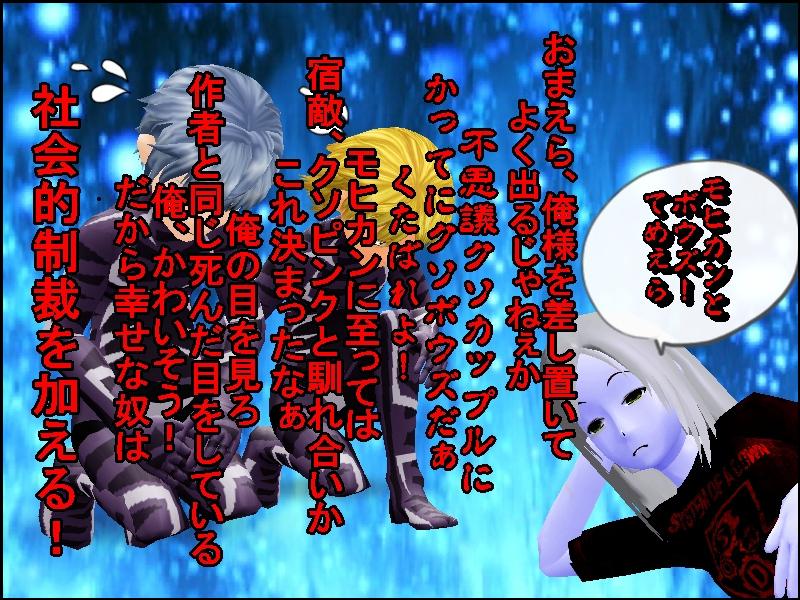 character_2014_05_24_21_47_47sで