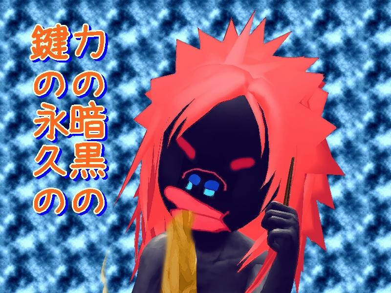 character_2014_05_25_15_34_38l