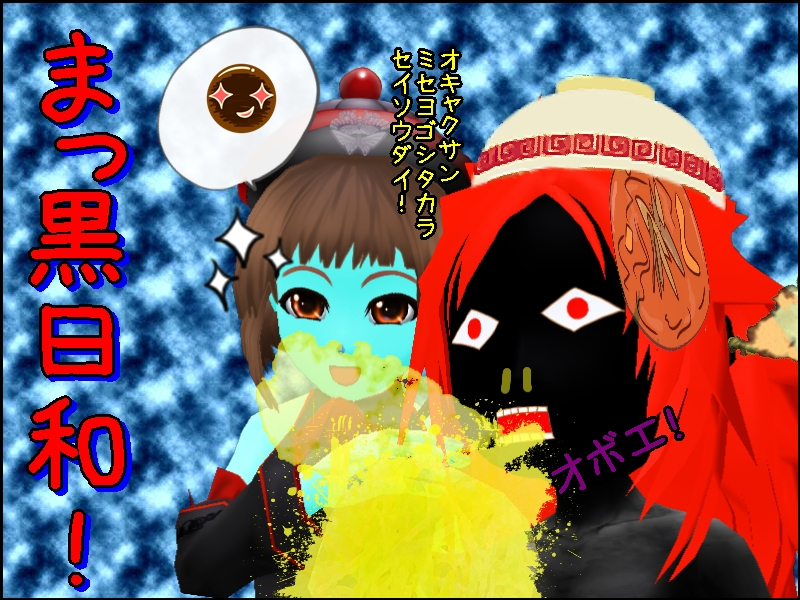 character_2014_05_25_16_03_12xxsらsw