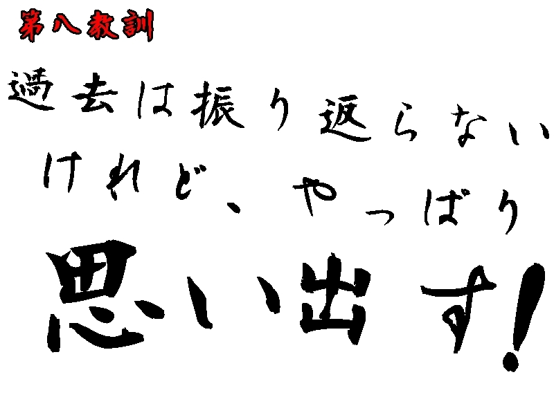character_2012_02_25_22_01_23えd