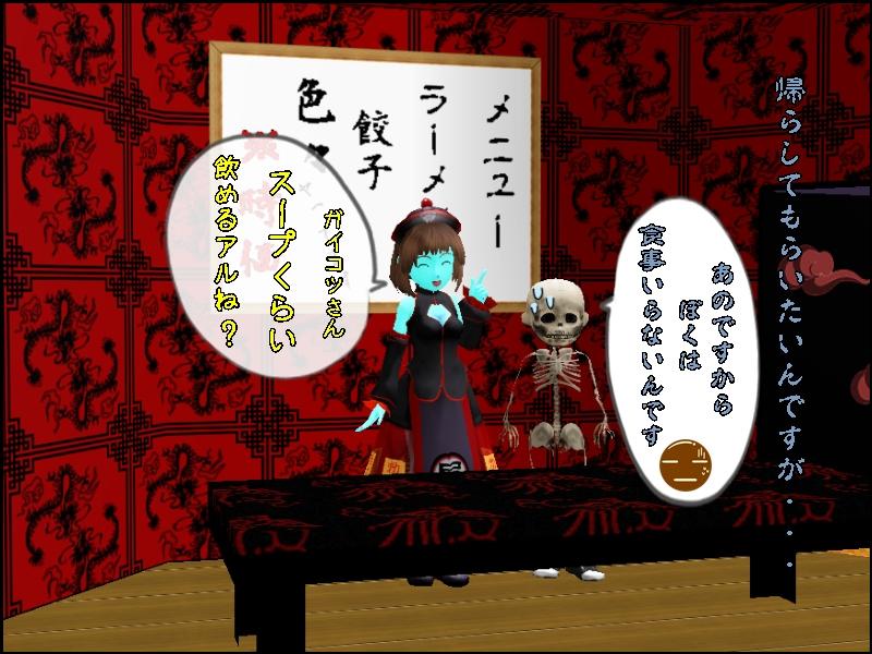 character_2014_02_16_17_30_18.jpg