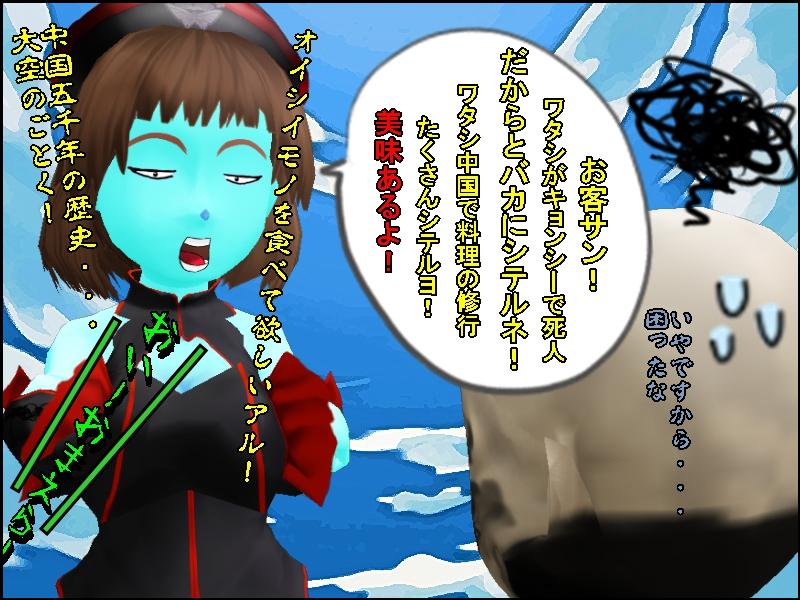 character_2014_02_16_21_03_07.jpg