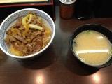 丼太郎 牛丼(並)