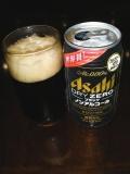アサヒビール ドライゼロ ブラック