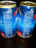 サッポロビール 極ZERO2