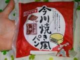 山崎製パン 今川焼き風パン