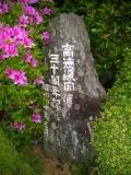 JR板野駅 高徳線開通三十周年記念