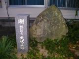 JR板野駅 町長寄贈の石