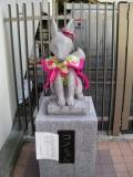 京急穴守稲荷駅 コンちゃん その6