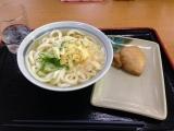 めりけんや 高松駅前店 かけ(小)