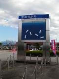 JR滑川駅 ホタルイカイラスト