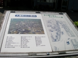 JR入善駅 町内地図