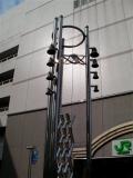 JR大井町駅 カリヨンモニュメント