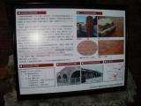 JR折尾駅 レンガモニュメント 説明