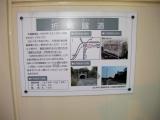 JR折尾駅 折尾隧道名板 説明