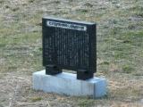 JR大津港駅 大津港駅構内跨線人道橋建設の碑