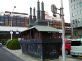 JR佐賀駅 佐賀藩の反射炉