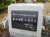 JR多度津駅 区長からのメッセージ