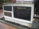JR多度津駅 8620形58685号機 説明