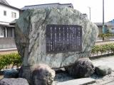 JR(七)高松駅 高松町民憲章