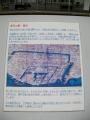 JR(讃)高松駅 海水池 玉藻公園説明
