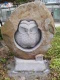 JR(讃)高松駅 森の王様