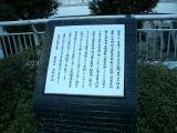 JR取手駅 市長の文章