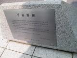 JR富山駅 平和群像 説明