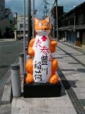 JR豊川駅 案内する狐(外)