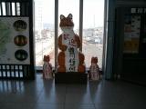 JR豊川駅 案内する狐(改札前)