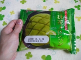 神戸屋 宇治抹茶メロンパン