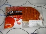 山崎製パン ワッフルスナック2