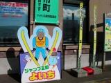 JR余市駅 FISCHERのスキー板