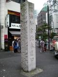 JR代々木駅 明治神宮北参道口石標