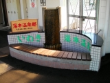 JR湯本駅 ホームの足湯1