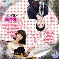 検事プリンセス日本公式OST-1
