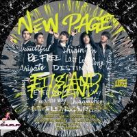 NEW PAGE (初回限定盤B)